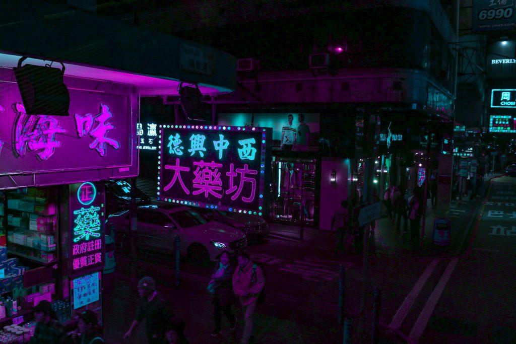 Distopía cyberpunk